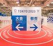 東京五輪、猛暑・熱中症に打つ手なし。組織委は「最終責任者は誰か」の質問を完全無視=三宅雪子