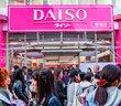消費増税を誤認する日本人~無意味な買い漁り続出で一億総「情報弱者」社会へ=今市太郎