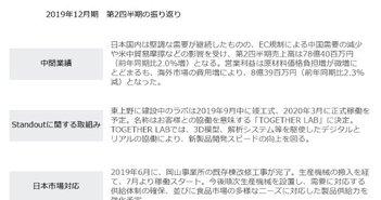 takemoto-2.jpg