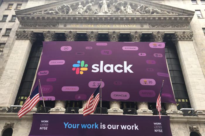 赤字脱出も目前、新規上場したばかりのSlackが成長企業として期待し得る理由とは?=シバタナオキ