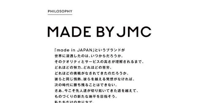 JMC1.jpg