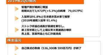 jpmc-3.jpg