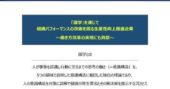 shikigaku3.jpg