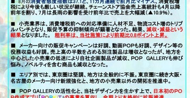 popalpha2.jpg