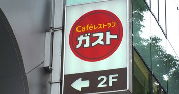 1119shibayama_eye