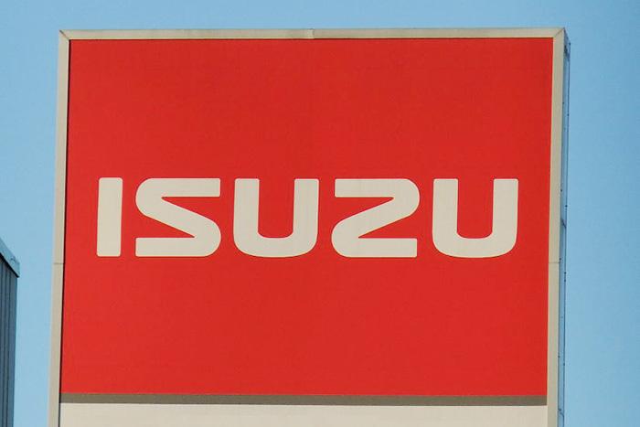 いすゞ、ボルボと提携発表。事業価値2500億円のUDトラックス買収へ
