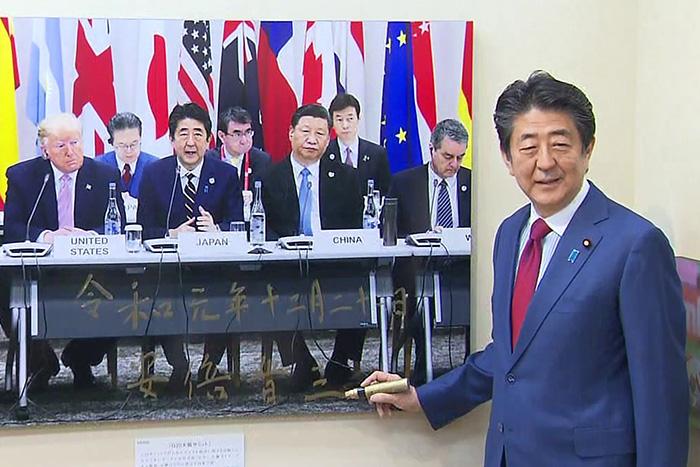 世界の真ん中で輝かなかった日本の2019年~首相認識と国民感覚に大きな乖離=今市太郎