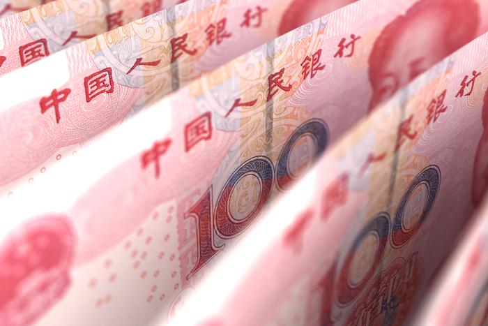 米政権、中国の「為替操作国」解除。米中貿易摩擦緩和で日本経済に追い風か