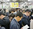 ついに始まった45歳以上の大量リストラ。中産階級の消滅で日本経済は壊滅へ=今市太郎