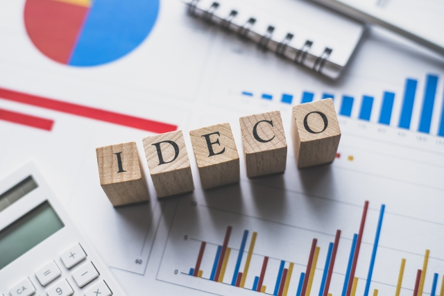 「iDeCo証券会社」満足度ランキング2020年版を発表。決め手は手数料?