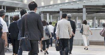 2020年上半期の転職市場予測「採用は慎重傾向」。不透明な経済情況で企業姿勢にも変化