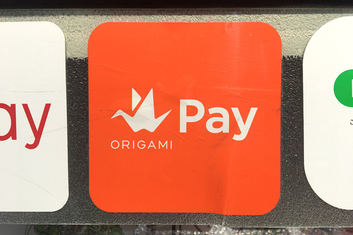 メルカリ、Origami買収でスマホ決済は3極化へ。PayPay・LINE Pay連合に勝てるのか?=岩田昭男