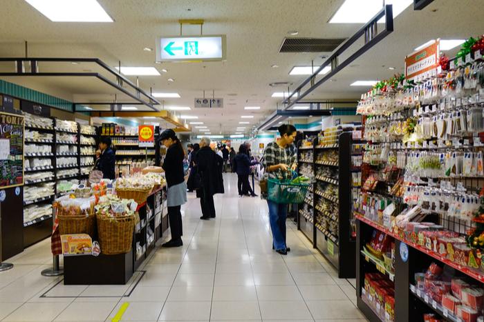 「いなげや」営業利益4割減が示す「安倍大恐慌」の始まり。消費増税でスーパーも火の車