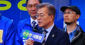 200213moonjaein_eye