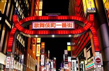 200220kabukicho_eye
