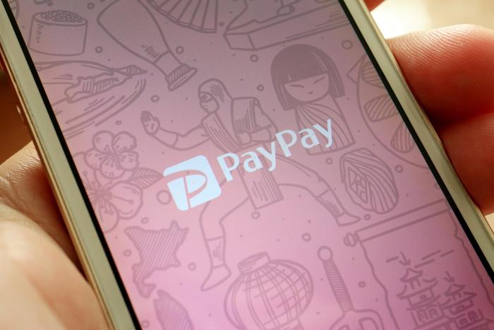PayPay、3連休がお得のチャンス!吉野家、松屋、はなまるetc…40%大幅還元は29日まで!