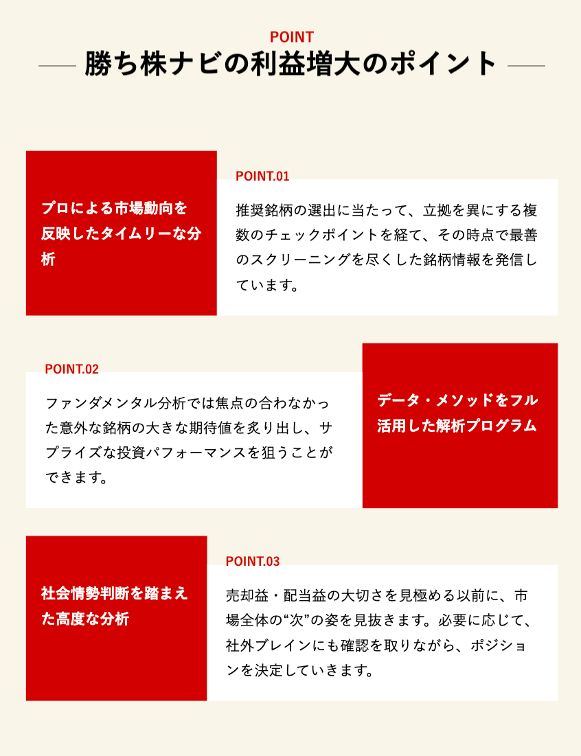 screencapture-gdaj-jp-content-page-weekly4-html-2020-02-21-16_37_19