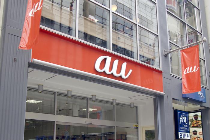 「auPAY」でアンチを増やしたKDDI。70億の巨額投資も見通し甘く、ユーザー・加盟店から総スカン