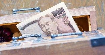 「現金はゴミだ、タンス預金はやめろ」ヘッジファンドの大親分レイ・ダリオが日本人に警告
