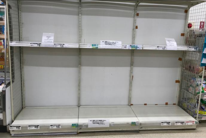 マスク不足緩和できぬ安倍政権が招いた「トイレットペーパー買い占め」という二次災難
