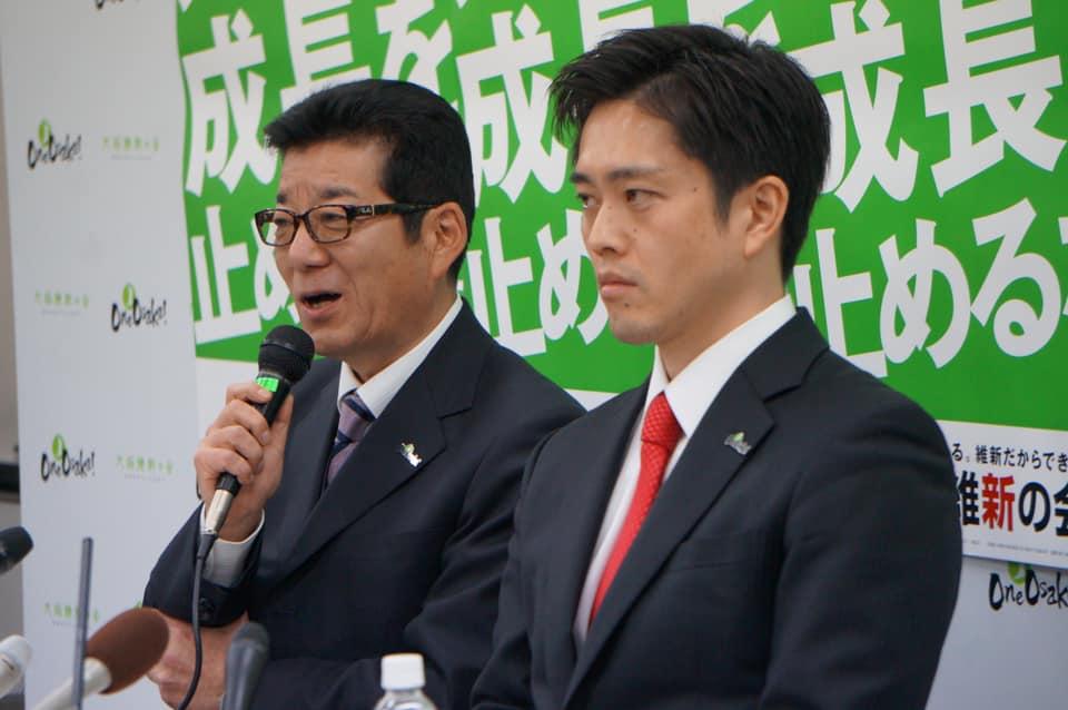大阪市長が小中学校「給食費無償化」を表明も、子育て世帯が手放しで喜べないワケ