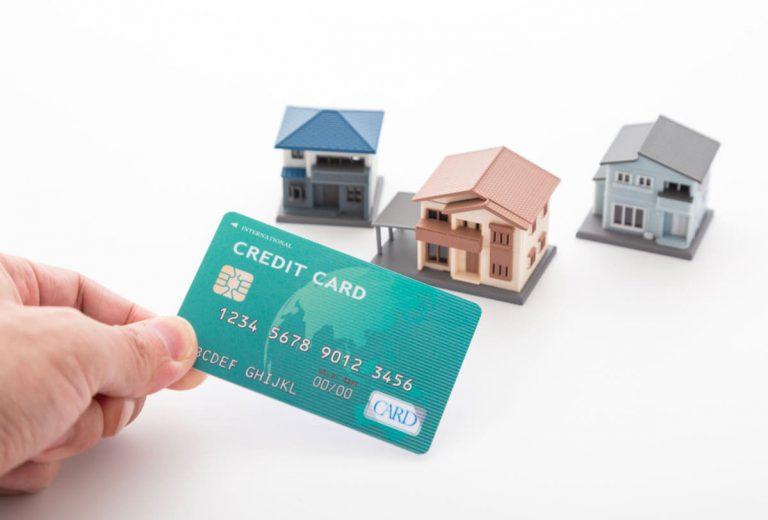 不動産担保ローンで即日融資を狙うならまずはカードローンを借りた方がいい4つの理由