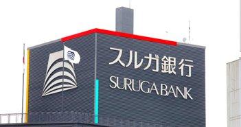 スルガ銀行、「かぼちゃの馬車」被害者の借金帳消しへ。九死に一生を得た投資家たち=姫野秀喜