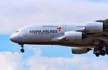 200414asianaairplane_eye