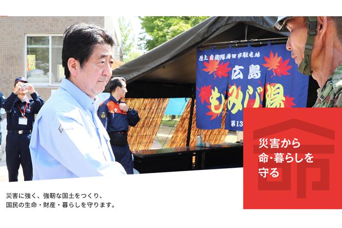 現金10万円給付は結論先送り。選挙公約「国民の生命・財産・暮らしを守る」はどこに?