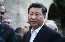 200420xijinping_eye