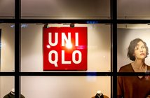 200422uniqlo_eye