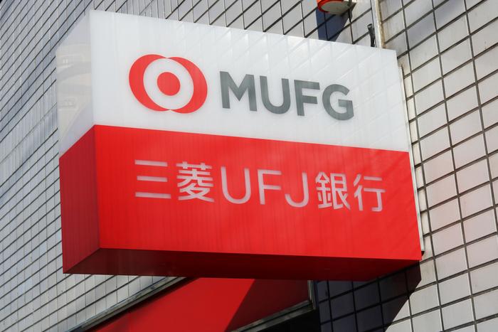 三菱UFJ銀行、従業員8000人削減方針。「大企業入社で一生安泰」神話はコロナで終焉