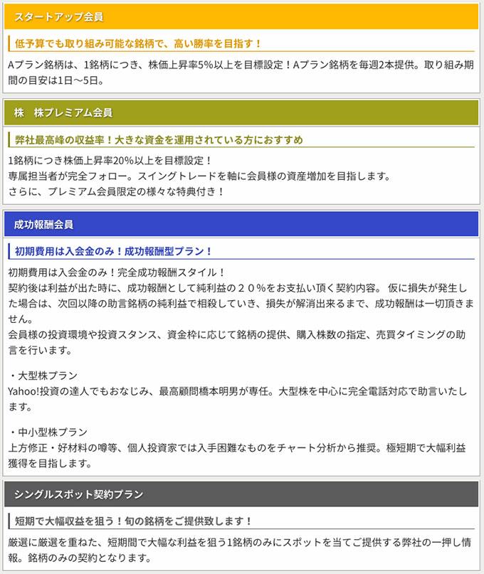 200508neo_3