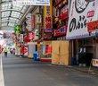 緊急事態宣言は人気店も軒並み潰す〜2か月の休業で年間利益がすべて溶ける=井戸実