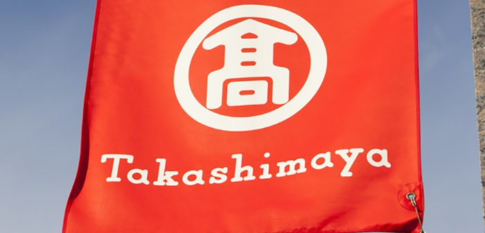 200525takashimaya_eye