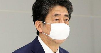 日本経済、コロナで原爆も空襲もなく焼け野原へ。GDPマイナス25%の世界が来る=今市太郎