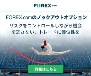 200625forex_1