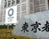 「日本は確実に貧しい国になる」天才投資家ジム・ロジャーズが生存戦略を緊急提言=花輪陽子