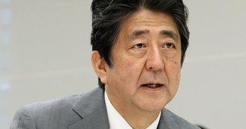 イージス・アショア断念は日本市場崩壊への備え? 安倍政権を脅す世界政府、次の狙いとは