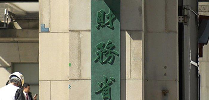 200701zaimushou_eye1