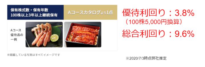 200707kakoi_orikkusu_4