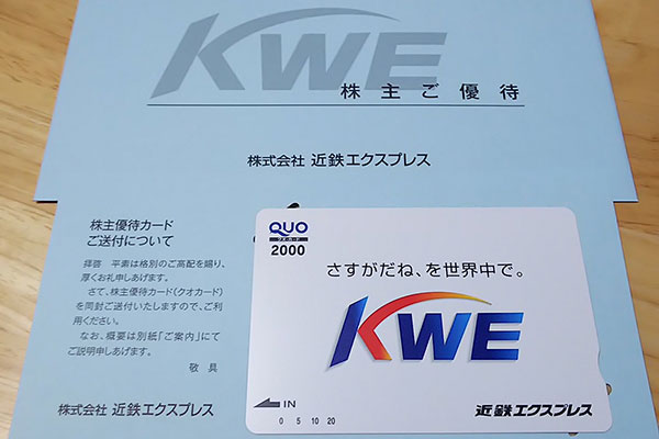 200708_tokotan_kintetsu