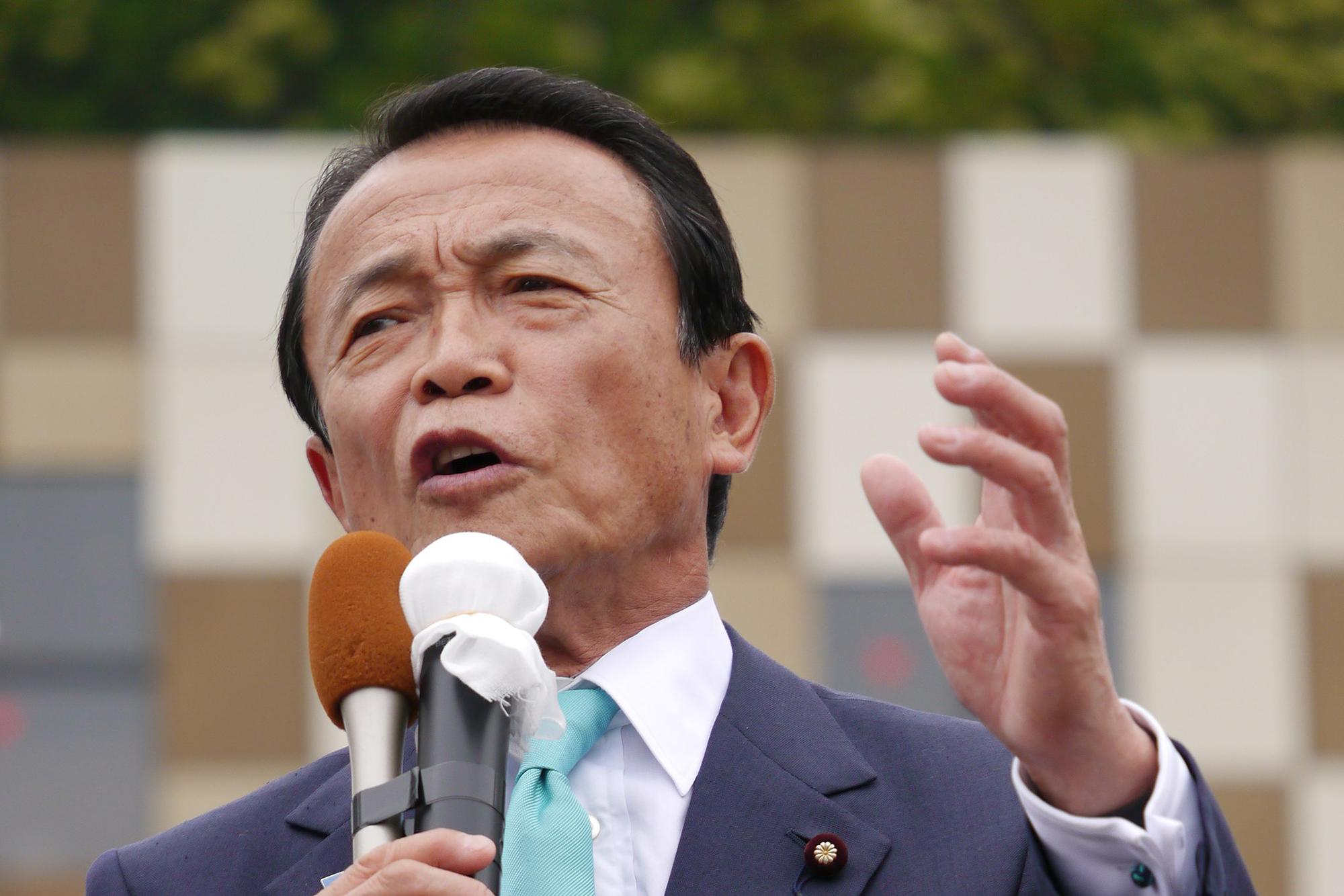 麻生氏「密」な政治資金パーティでカネ集め。やりたい放題の安倍内閣