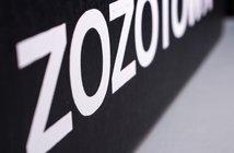 200725_zozo_eye