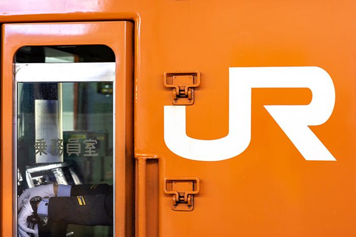 JR東海も赤字転落へ。乗客戻らぬ鉄道業界に未来はあるか?=馬渕磨理子