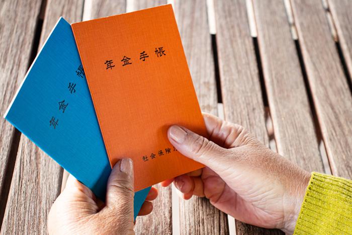青色じゃない年金手帳が出てきたら要注意。消えた年金記録問題の被害者かも=年金アドバイザーhiroki
