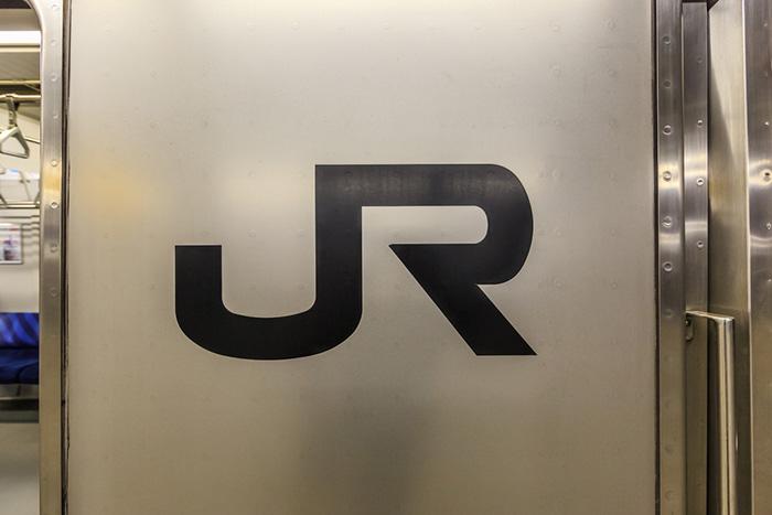 JR4社はいま買い時なのか? 年初来安値更新「割安」評価の裏に潜むリスク=栫井駿介