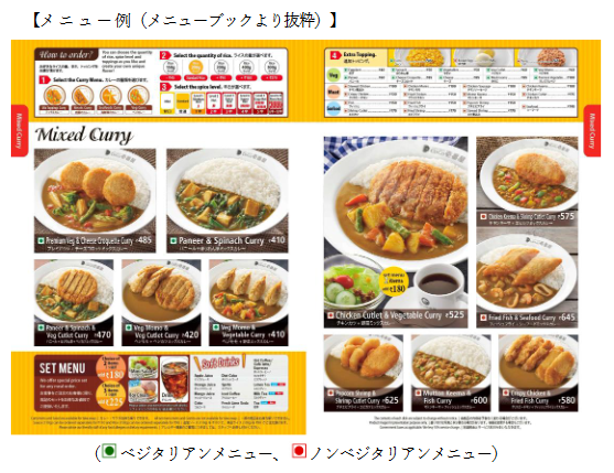 Screenshot_2020-08-04 当事業年度 - 06117df7a1104cb4bcce6159b135ef99553c1b6e pdf