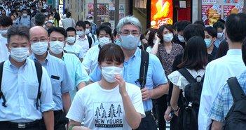 日本人は本当に生産性が低かった。私たちの年収が世界最速で下がるワケ=吉田繁治