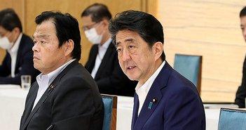 ベーシックインカムは猛毒。怠け者の外国人移民に占領され日本崩壊へ=鈴木傾城
